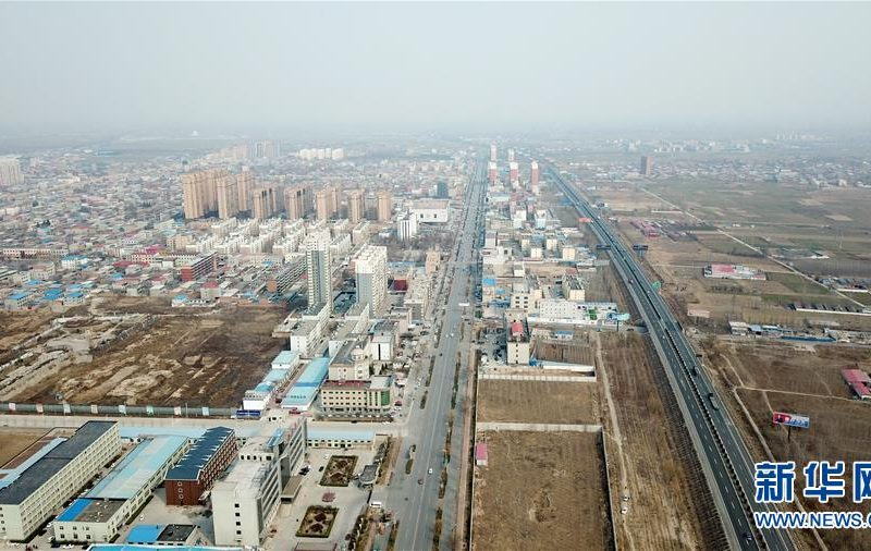 Xiong'an New Area, China listed in 5 New Cities That Are Set To Shake Up The Future