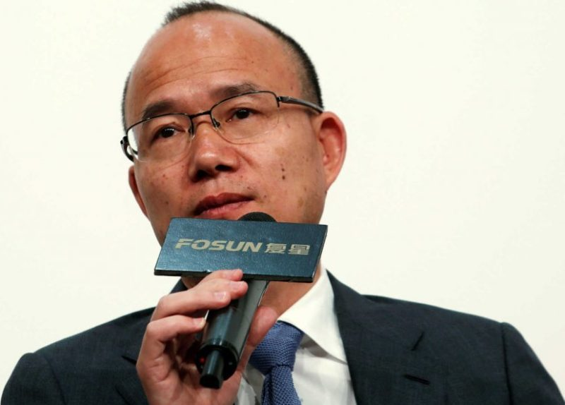 Fosun starts a branch for tourism and requests to be traded publicly on the stock exchange