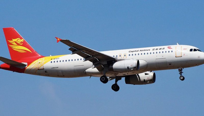 Beijing Capital Airlines transports more than 80,000 people between Beijing and Lisbon