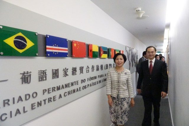 China's cooperation with Portuguese-speaking countries important in Chinese foreign relations