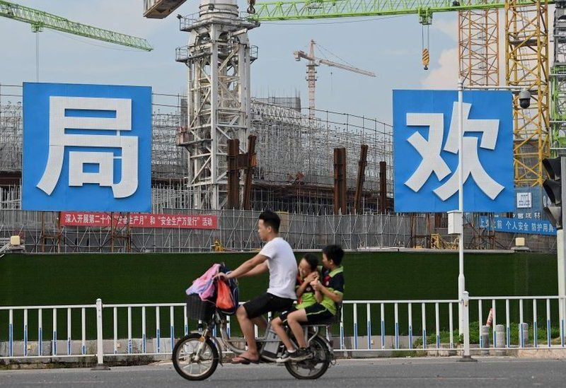 China: What is Evergrande and is it too big to fail?
