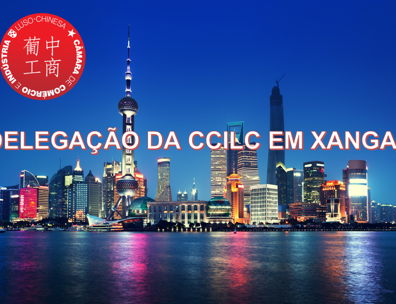 Sino-Portuguese chamber to set up Shanghai branch