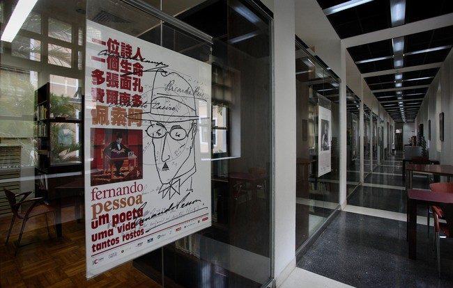 澳门东方葡萄牙学会与波尔图大学合作