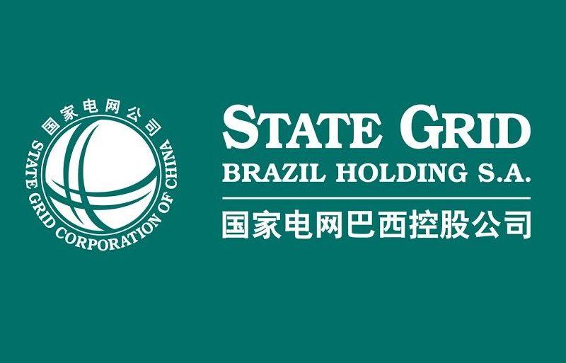 中国集团收购巴西电力公司
