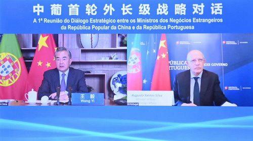 葡萄牙欢迎中国投资