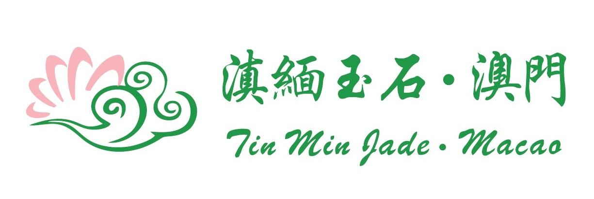 TIN MIN Jade