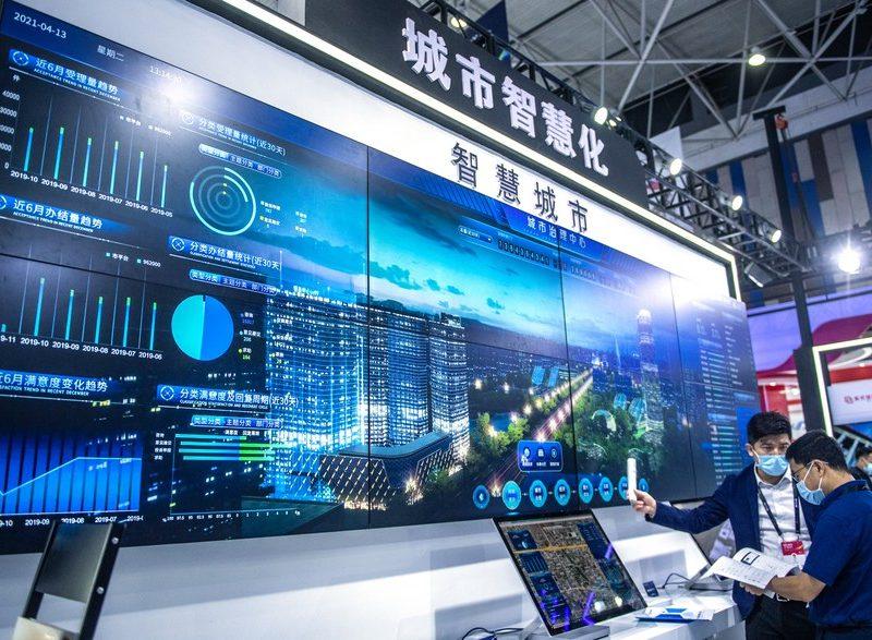 Setor de software da China registra forte crescimento na receita e lucros no primeiro semestre